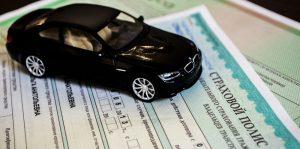 КАСКО-страхование автомобиля